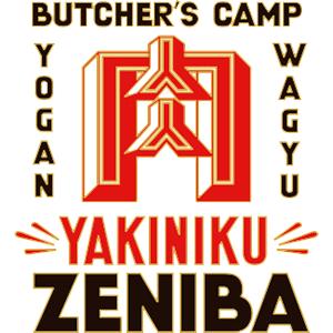 焼肉ZENIBA 田町店