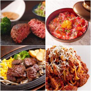 【焼肉ZENIBA 田町店】のランチメニュー